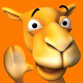 Оранжевый верблюд: Африка 6.1