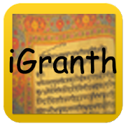 iGranth Gurbani Search 5.3