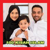 99 Kisah Islam Teladan Terbaik 1.0