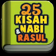 Kisah 25 Nabi dan Rasul Gratis 1.0