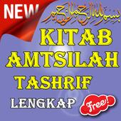 Kitab Amtsilah Tashrif Lengkap 2.2