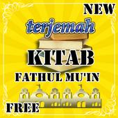 Kitab Fathul Mu'in 2.4