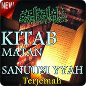 Kitab Ilmu Tauhid Matan Sanusiyyah Terjemah 2.1