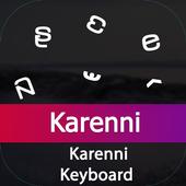 Karenni Input Keyboard