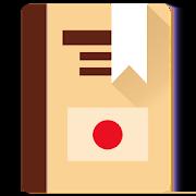Learn Japanese 1000 sentences 1.0.5JP