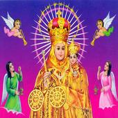 Tamil Velankanni Matha Songs 1.0