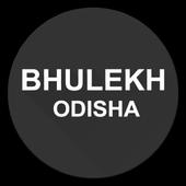 ODISHA BHULEKH 1.12