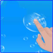 Smashing Bubbles 1.4.12