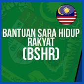 Info Bantuan Sara Hidup Rakyat 2018 – BSHR 1.0