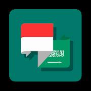 Kamus Arabic Indonesian 3.0.1