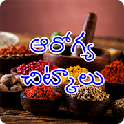 Telugu Health Remedies 3.0