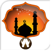 Collection of Islamic Lectures