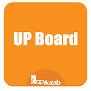 UP Board Class 10th & 12th Papers and Solutions 1.1.1