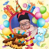 Kids Birthday Photo Frames For Boys 1.1