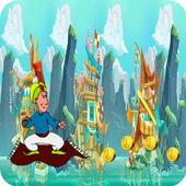 Aladdin To Super Adventure 1.0