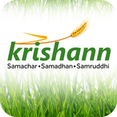 Krishann Agriculture 1.2