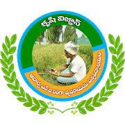 Krishi Vigyan 1 02 APK Download - Android Social Apps