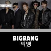BigBang Offline - KPop 1.0