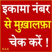 Paheliyan In Hindi 2019 1 1 APK Download - Android