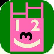 Amida-Lottery-123 2.0