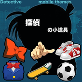 Detective props 1.1.1