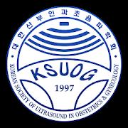 KSUOG(대한산부인과초음파학회)