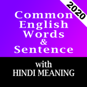 Common English Words & Sentence with Hindi Meaning 1.5