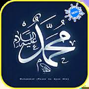 500+ Sholawat Hadroh (MP3) 1.6