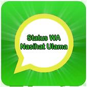 Status WA Nasihat Ulama 1.0