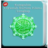 50 Ceramah Kultum Islami 4.0