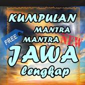 Kumpulan Mantra Mantra Jawa 2.4