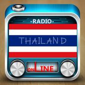 Thailand Radio 1.0