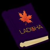 Ladisha 1.4.3