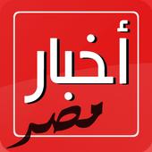 com.lahlouh.egypt.news