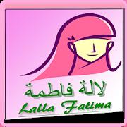 Lalafatima | لالة فاطمة 1.0
