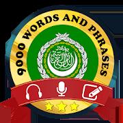 Learn Arabic Free 1.6.7
