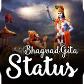 Bhagavad Gita Status 1.2