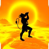 Lord Hanuman HD Wallpapers 1.1