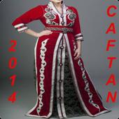 Moroccan caftan 2014 1.0