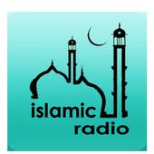 Islamic Radio