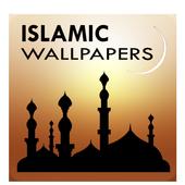 Islamic WallpaperL A TECH BDEntertainment