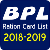 BPL LIST 2019(All state latest update) 5.6