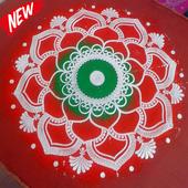 10,000+ Latest Rangoli Designs 1.0