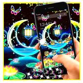 Dreamy Night Launcher Theme 🦋 1.1.0