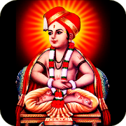 Dnyaneshwari Audio Marathi 1 0 APK Download - Android Education Apps