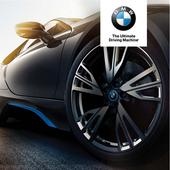 BMW Enhance 1.0