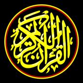 My Al-Qur'an Bahasa Indonesia 1.0.0