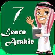 Learn Arabic Language Free 1.9