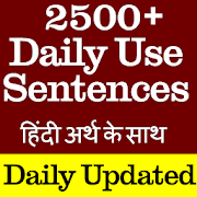 English Daily Conversation & Daily use sentences 1.5