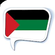 Speak Arabic 3.7